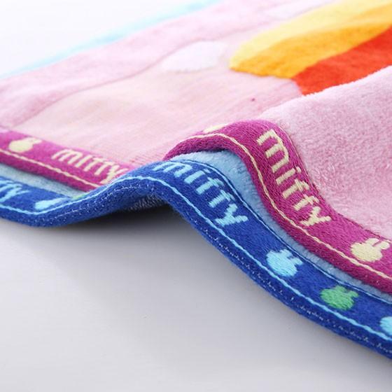 金号两条装米菲正品MF1046蓝红纯棉割绒毛巾