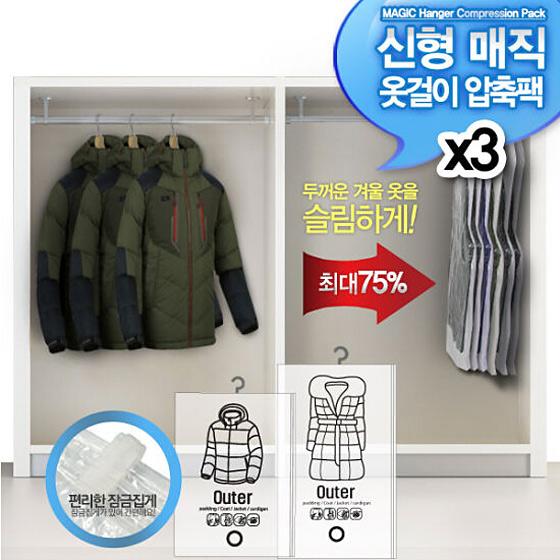 海外购韩国Livens压缩袋家庭实惠装12件