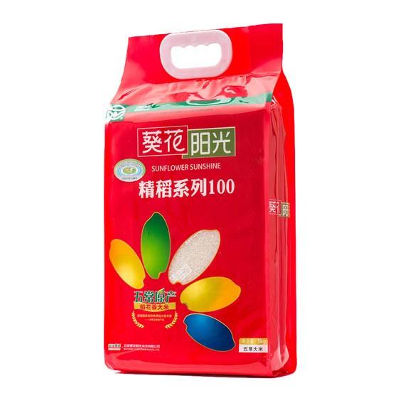 葵花阳光精稻系列大米5kg