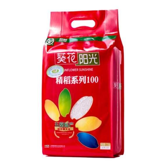 葵花阳光精稻系列大米2.5kg