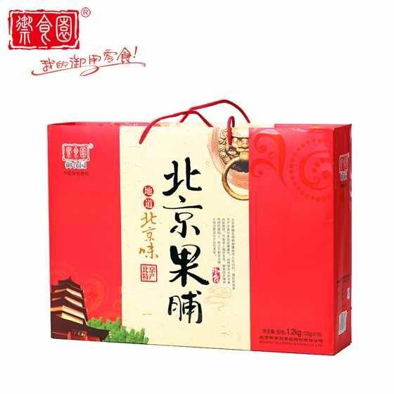 御食园1200g北京果脯120克*10盒 口味随机