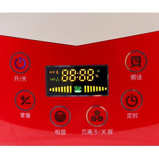 亚都加湿器SCK-H057 红色