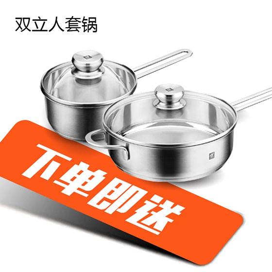 [惠人] (HUROM) HU-780WH 原汁机 红色