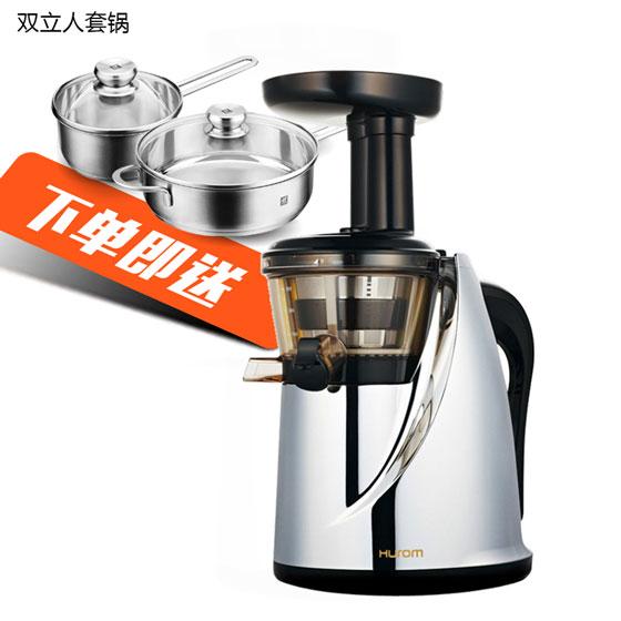 [惠人] (HUROM)HU-1100ST 原汁机 银色