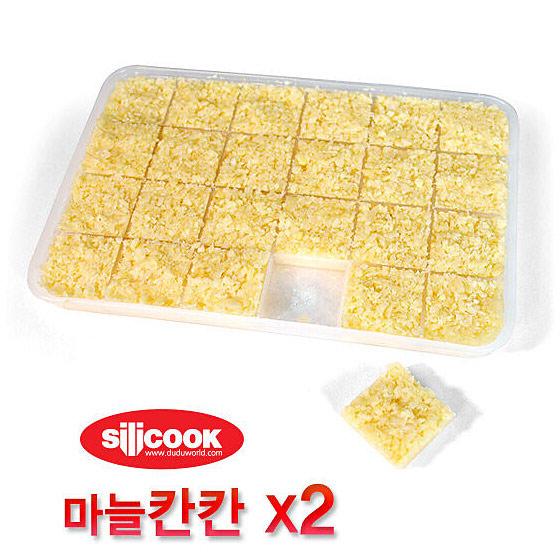 海外购韩国SILICOOK蒜末储藏板2组