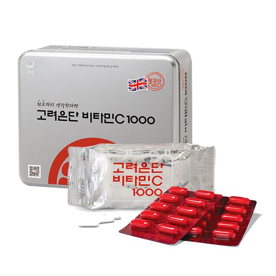 英国原产维生素C1000营养片480片 1日1次