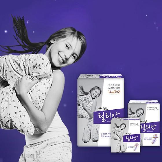 海外购韩国莉莉安超长夜用卫生巾组合3包
