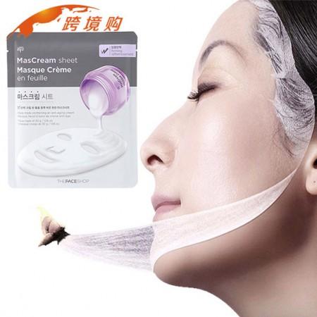海外购韩国THE FACE SHOP美白精华面膜