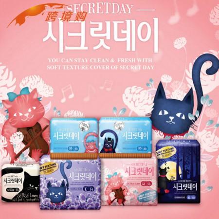 海外购韩国Secret day棉柔卫生巾