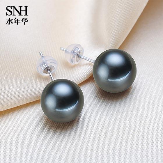 水年华18K金时尚百搭黑珍珠耳钉 黑色
