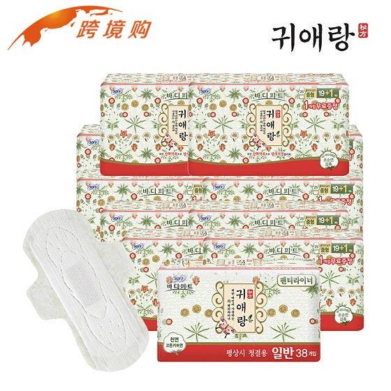 海外购韩国贵爱娘卫生巾10+1超值组