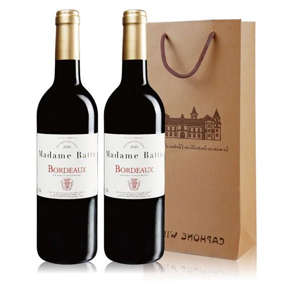 [巴图太太]法国进口干红葡萄酒2瓶装