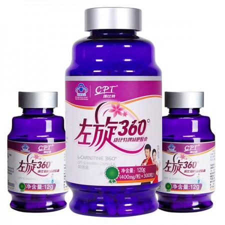 康比特•左旋360减肥胶囊300粒*1瓶,加赠30粒*2瓶