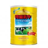 荷兰乳牛 益生菌奶粉会员日专供组·4桶