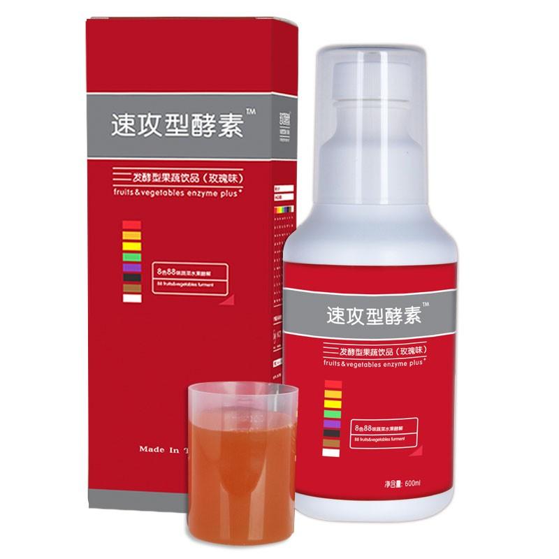台湾 养白速攻型酵素·600ml
