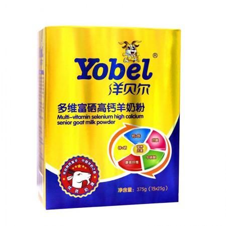 洋贝尔多维富硒高钙羊奶粉