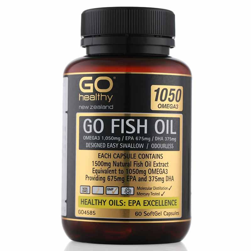 新西兰原装进口 Go Healthy高倍鱼油