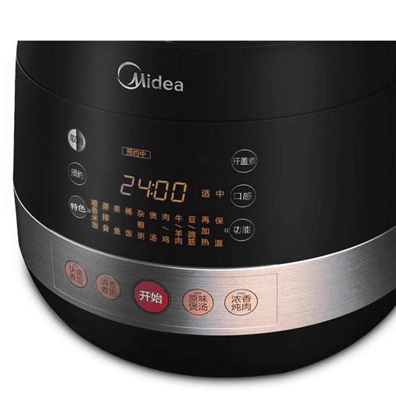 美的Midea 多功能双胆电压力锅PCS5039P 5L