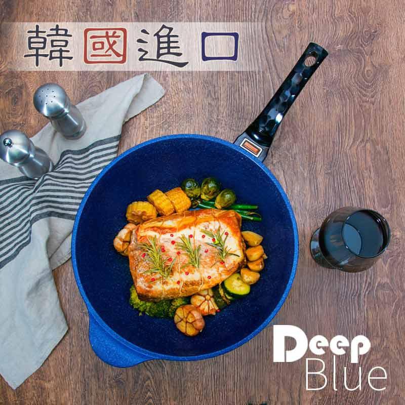 韩库 韩国进口大容量炒锅32cm电磁炉通用 蓝宝石系列
