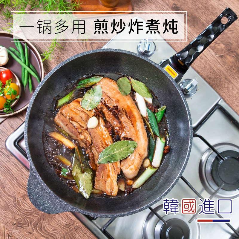 韩库 韩国进口升级大口径麦饭石无烟不粘炒锅32cm电磁炉通用红钻系列