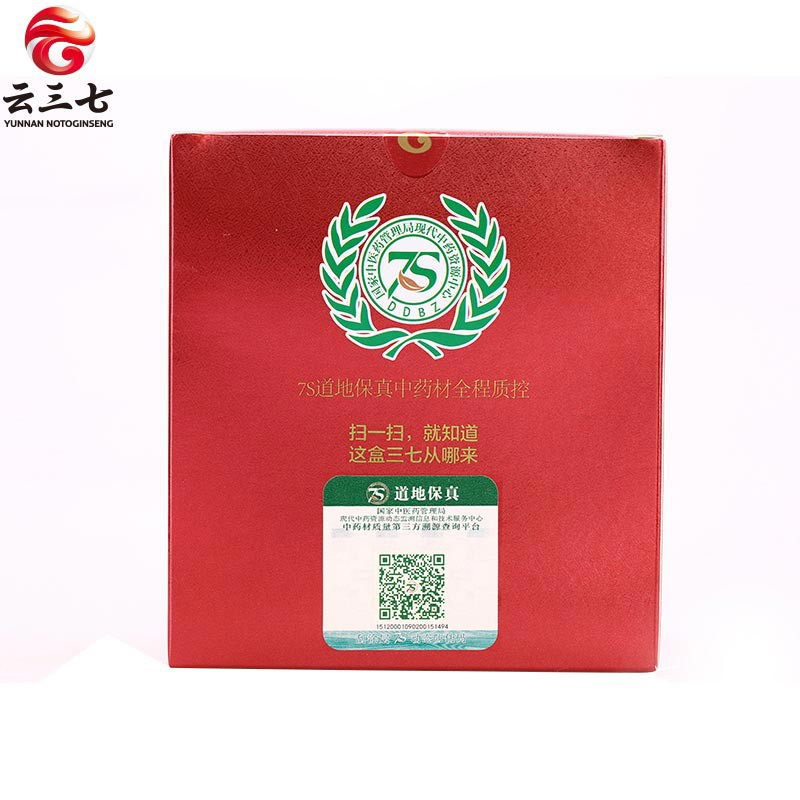 云三七 三七粉 三七超细粉90g(3gx30袋)