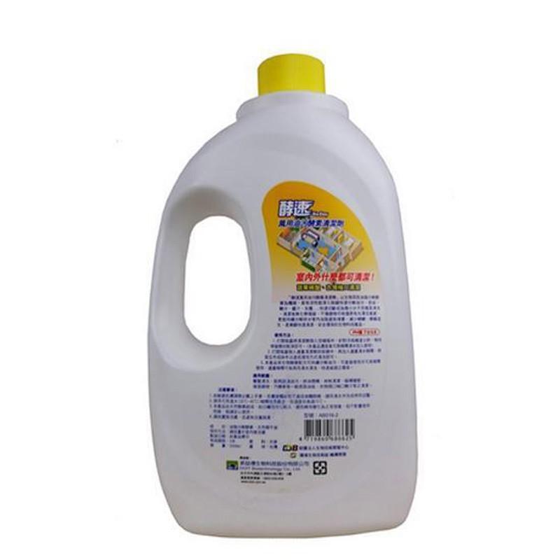 台湾多益得厨房油脂分解清洁2L送油脂分解lite500ml*1瓶