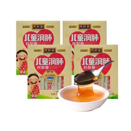 恩济堂 润肺秋梨膏·375g*4盒