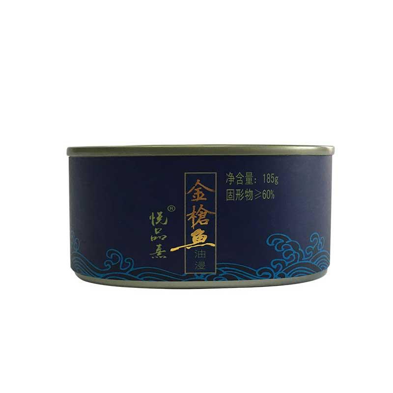悦品熹 油浸金枪鱼罐头·185g*4罐(买4罐送4罐)