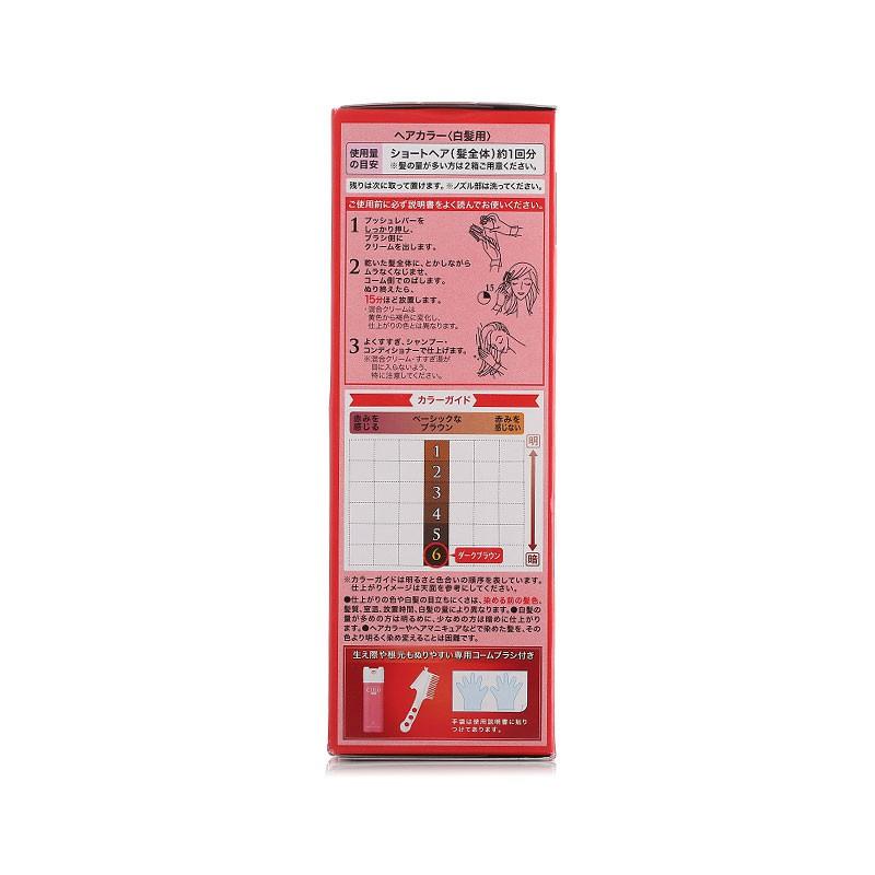 宣若日本进口植物精华染发膏(深栗棕)·4盒