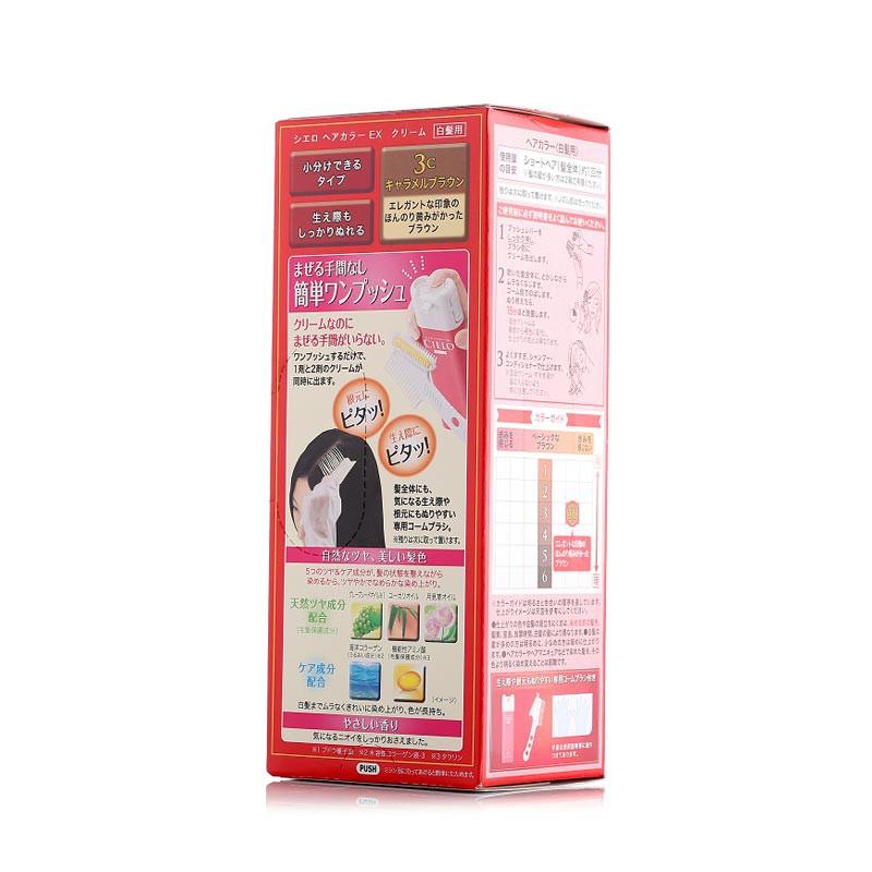 宣若日本进口植物精华染发膏(焦糖棕)·4盒
