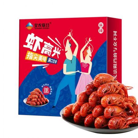 星农联合小龙虾6-8钱1.8kg(约24-34只)麻辣/十三香两味可选