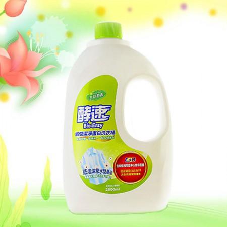 台湾多益得酵素衣物护理洗衣液2000ml*1瓶