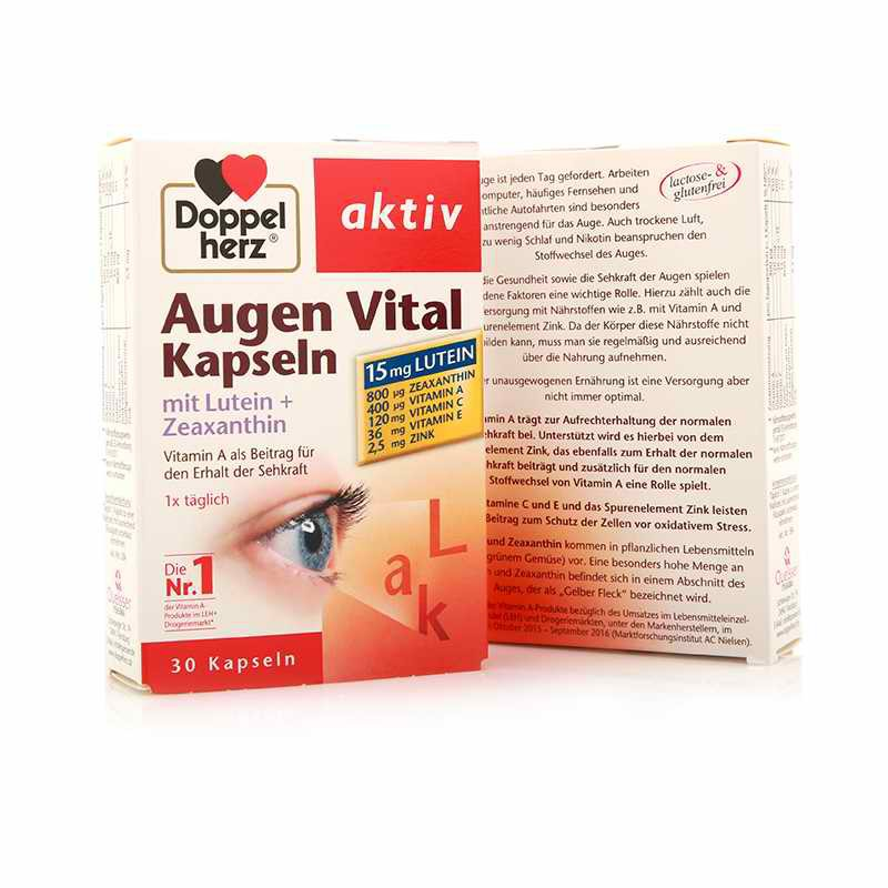 跨境品德国双心叶黄素多维护眼胶囊