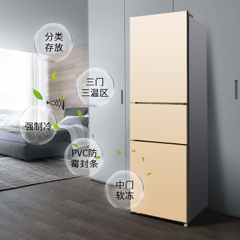 海信电冰箱家用三门式冷藏冷冻节能静音BCD-220D/Q