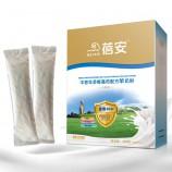 蓓安 中老年多维高钙配方羊奶粉·3盒*400g(25g*16包)  共同