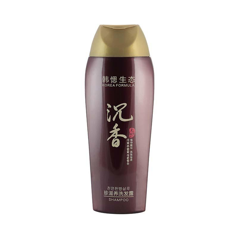 韩愢发彩果香泡泡染特惠组【新】·黑+棕