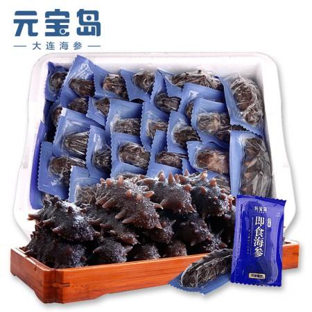 元宝岛即食海参4kg/100头(每只40g左右)(10支/袋*10袋)
