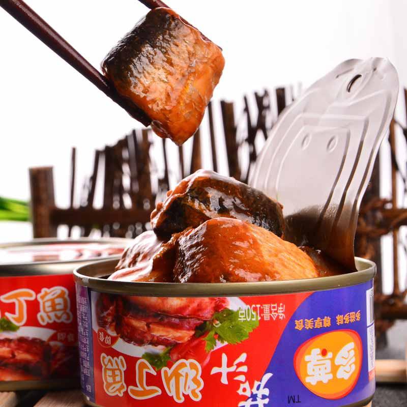 多尊深海珍味鱼罐头特惠组【新】