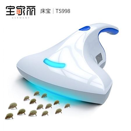 宝家丽 除螨仪手持小型吸尘器家用床铺除螨机 紫外线懒人床上杀菌机TS998