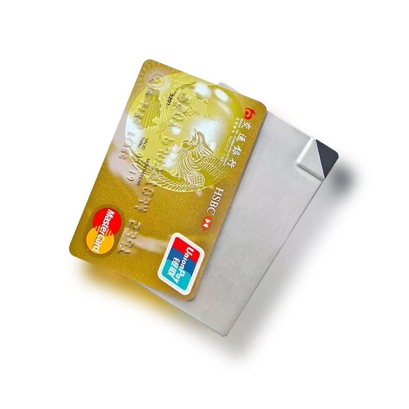 ZUANJ钻技卡片充电宝·月光银