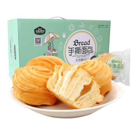 马家麦坊手撕面包2kg早餐糕点