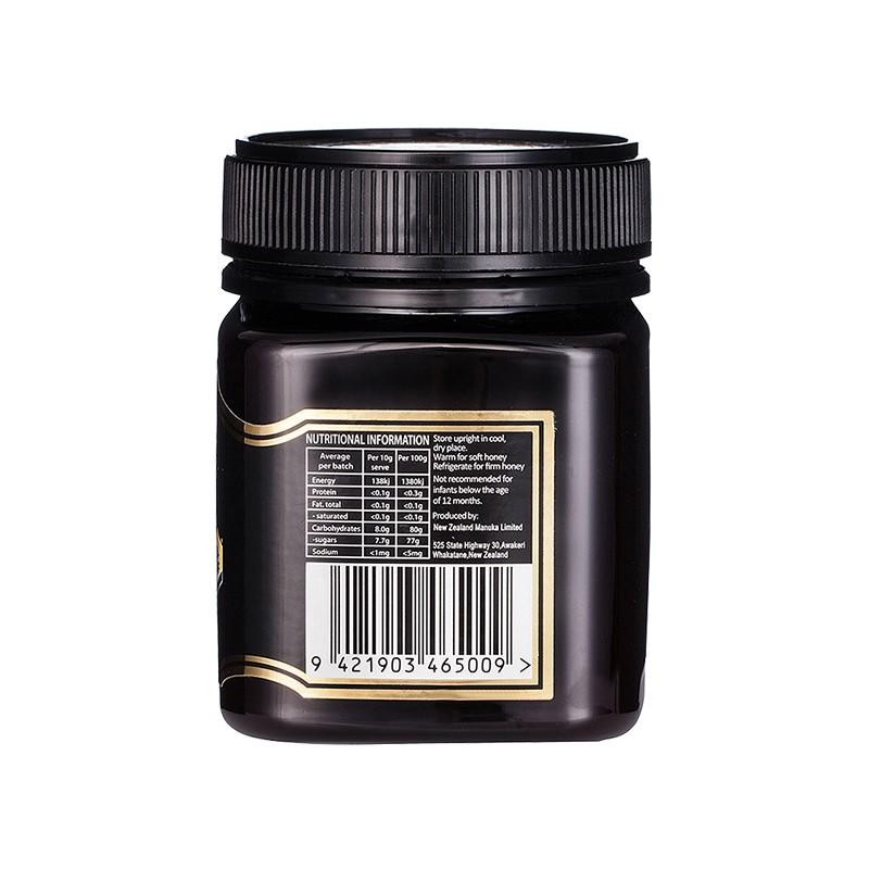 新西兰原装进口瑞琪奥兰麦卢卡蜂蜜UMF15+回馈组
