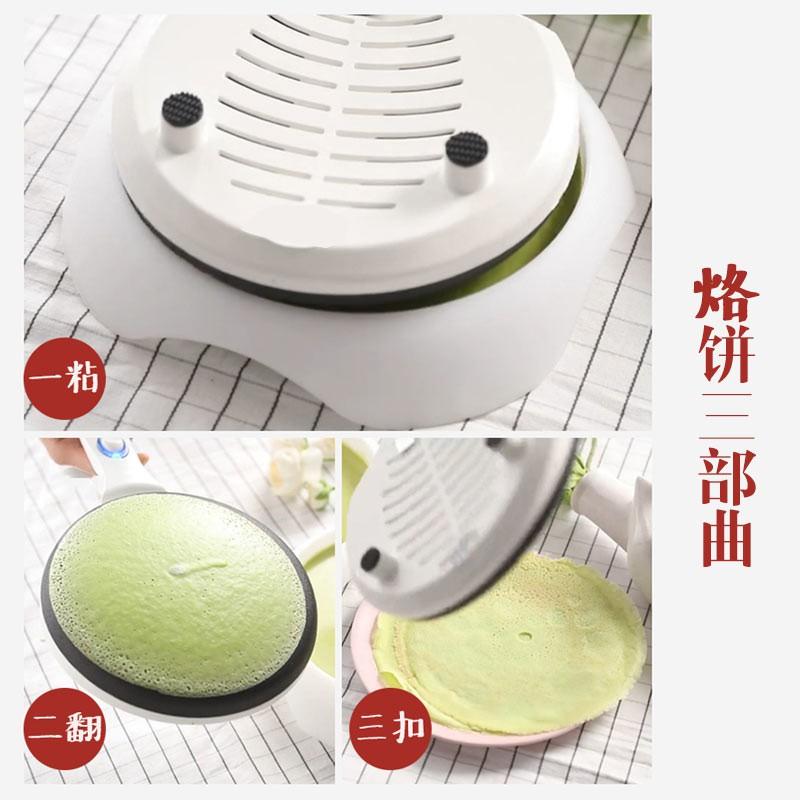 钻技 家用电饼铛春饼机煎饼锅薄饼机ZJSF1001  共同  共同