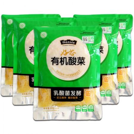 好芯有机酸菜500g*5袋 乳酸菌发酵 降解亚硝酸盐技术