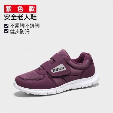 中老年健步鞋耐磨轻便老人鞋正品·紫色