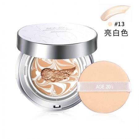香港直邮 爱敬 AGE20s水光BB气垫经典款正装带替换装 多色可选·白盒13#