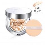 香港直邮 爱敬 AGE20s水光BB气垫经典款正装带替换装 多色可选·白盒21#亮白色
