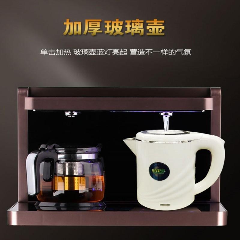 库思特多功能养生茶吧机