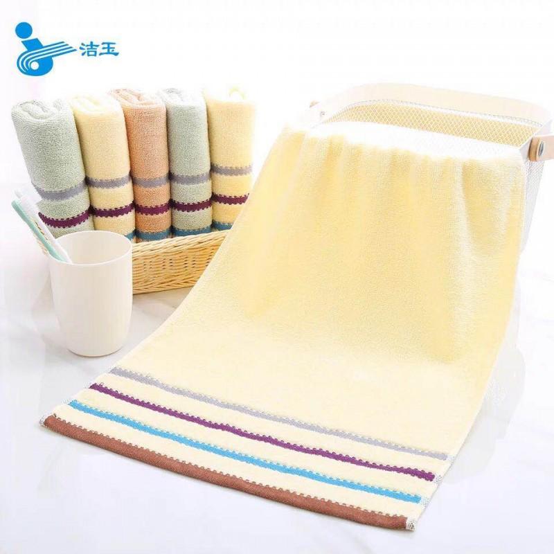 孚日洁玉·毛巾浴巾甄选家庭16件组套装(毛巾*12+浴巾*2+童巾*2)