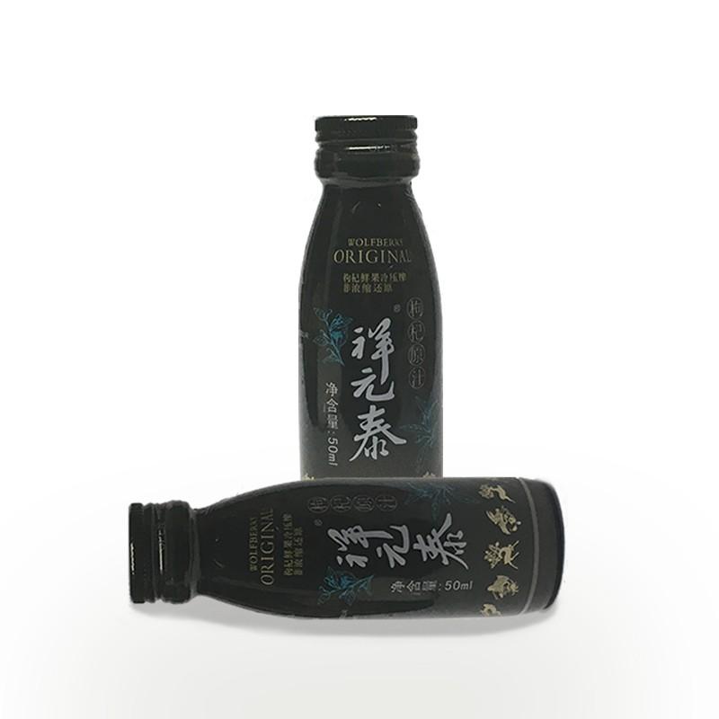 祥元泰枸杞原汁套组